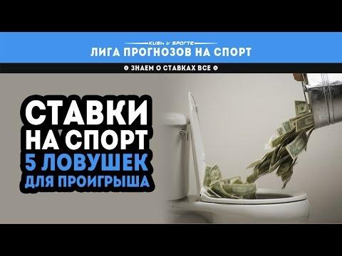 Видео Фаворит спорт букмекерская контора украина ставки на спорт с 1994