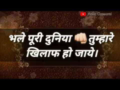 Motivat whatsapp status - Ankit Goswami