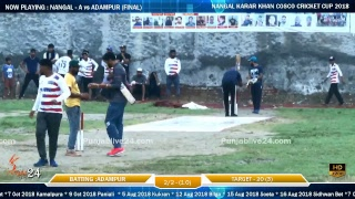 Nangal Karar Khan Cosco Cricket Cup 2018-Part 2 thumbnail