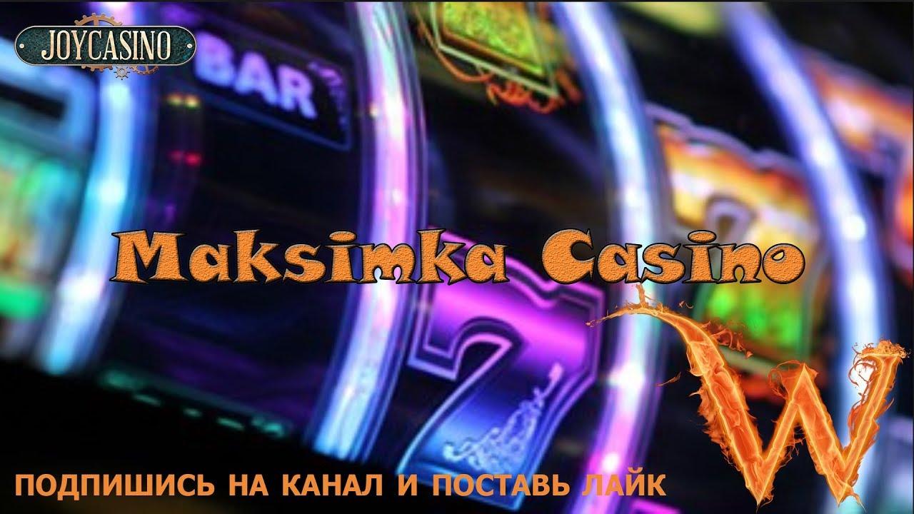 Игровой автомат мега джек скачать бесплатно