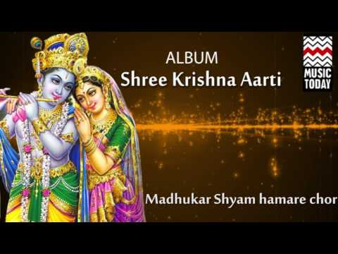 Madhukar Shyam Hamare Chor | Pandit Bhimsen Joshi | (Album: Shree Krishna Aarti)