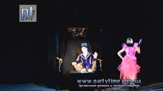 Заказ артистов - www.partytime.com.ua(, 2013-11-23T12:46:52.000Z)
