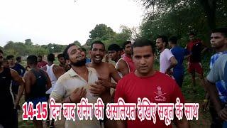 असलियत Viru Fouji defence academy में कितना Time लगता हैं 1600 मीटर Army Running ka