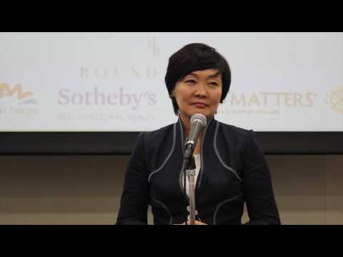 Finding Balance Summit Speakers  Mrs Akie Abe