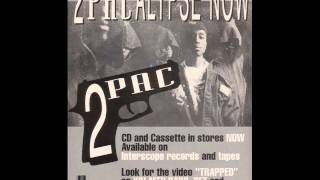 2Pac - Revenge Of Tha Lunatic (New August 3rd 2013 Official Unreleased)