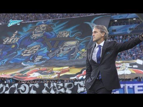 Скрытая камера «Зенит-ТВ»: разгром «Спартака» на стадионе «Санкт-Петербург»