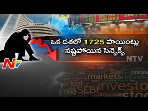 Indian Stock Market Falls Down | China Black Monday | Chinese Economy Crash | Story Board | Part 2