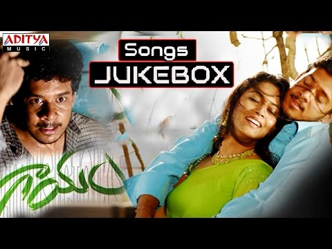Gayam Telugu Movie Full Songs  || Jukebox || Bharath