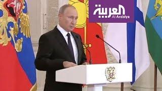 هل تتحول المواجهة الأميركية الروسية إلى حرب عالمية؟