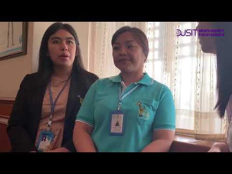 ข่าวภาคสนาม สำนักข่าวดุสิตนิวส์ การบริการนวดแผนไทย โรงแรมสวนดุสิตเพลส
