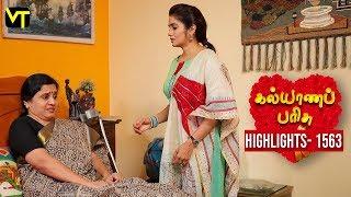 Kalyana Parisu 2 Tamil Serial | Episode 1563 Highlights | Sun TV Serials | Vision Time