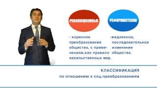 Политические партии (ч. 2). Политика. Подготовка к ЕГЭ по обществознанию -2015
