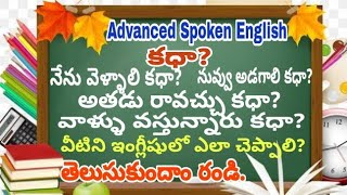Advanced spoken English||Easy way to learn English||Question tags