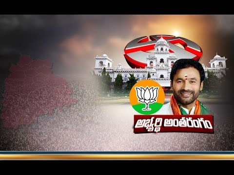 I will Solve Many Problems in Amberpet Constituency | BJP Contestant Kishan Reddy Interview