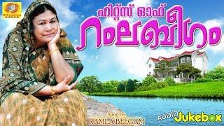 Malayalam Mappila Songs    Ramla Beegam Hits Vol 1    Mappilapattukal   Audio Jukebox