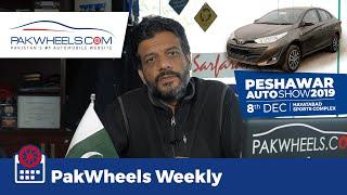 Toyota Yaris Pakistan | BYD Electric Cars | Online Transfer of Vehicle Ownership | PakWheels Weekly