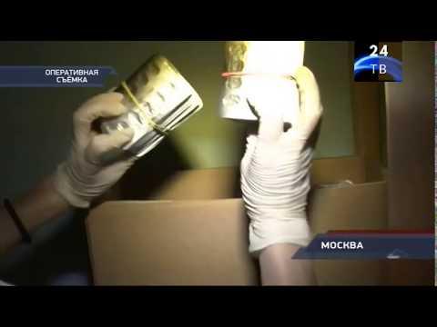 Аптека на юге Москвы стала притоном наркоманов