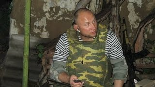 Ноиль. Ветеран Славянска. Он мог бы стать одним из главных героев этой войны