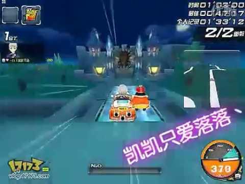 QQ Speed B Map Rừng ngủ say 1