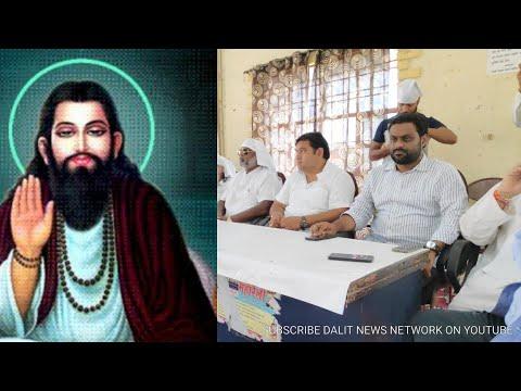 रविदास मंदिर आंदोलन के लिए दिल्ली में हुई बड़ी बैठक | अम्बेडकर भवन में देखिये ज़बरदस्त हुंकार