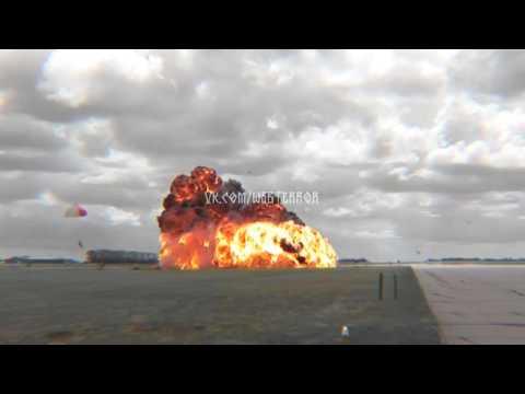 Падение истребителя. Взрыв!