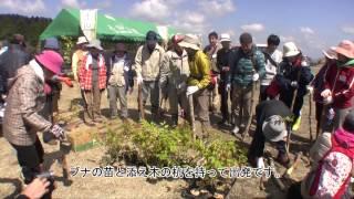 2013年4月27日~28日 「上山高原エコミュージアム」春のエコフェスタ
