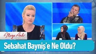 Sebahat Bayniş'e ne oldu? - Müge Anlı ile Tatlı Sert 11 Kasım 2019