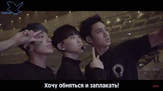 SEVENTEEN - Smile Flower (рус караоке от BSG)(rus karaoke from BSG)