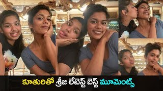 Sreeja Kalyan latest best moments with her daughter Nivrithi | tollywood prime