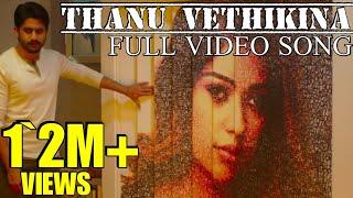 Thanu Vethikina Full Video Song HD || Shailaja Reddy Alludu || Naga Chaitanya, Anu Emmanuel
