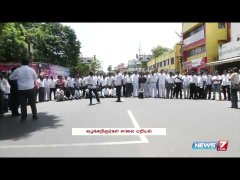 Madurai lawyers protests over defamation case | Tamil Nadu | News7 Tamil |