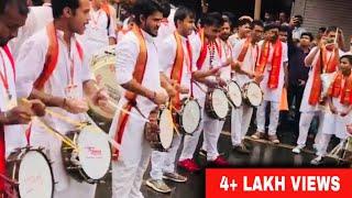 Gambar cover HD: ShivMudra Dhol tasha Pathak #1 | Tambadi Jogeshwari PUNE