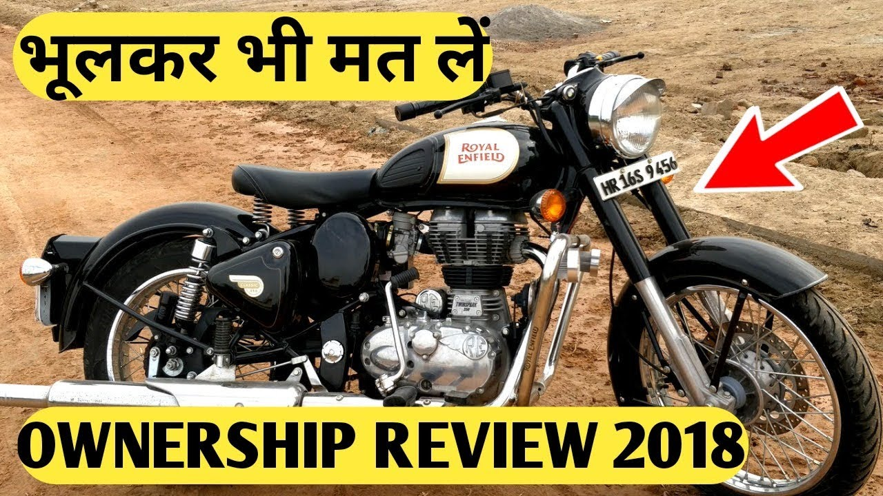 Royal Enfield Classic 350 Ownership Review 2018 || Disadvantages &  Advantages BS4