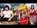 khulnawap.com - Love Story - Vikram Thakor New Movie Scene 2019