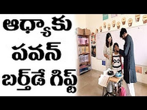 Pawan Kalyan surprise visit for his daughter's birthday along with his wife Renu Desai | DesiplazaTV