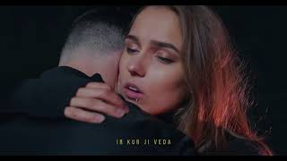 GJan - Neleisk Man Užmigt | Lyric Video