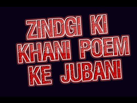 school memory poem by Ayushi Rai