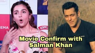 alia-bhatt-reaction-on-upcoming-movie-with-salman-khan-