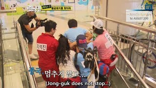 [RUNNINGMAN BEGINS] [EP 4-2]   Jongkook the MONSTER!! (ENG SUB)