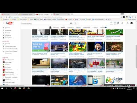Как установить Realtek HD на ваш компьютер Windows XP/7/8/10!