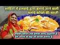 Malai Kofta Curry Step By Step | Halwai Style Malai Kofta Recipe|Recipe By Online Chef Pramila Singh