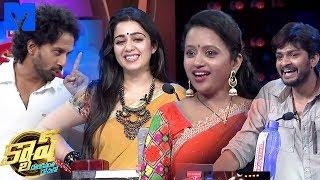 Cash | 13th June 2015 | Cash Latest Promo - Suma Kanakala - Charmy,Satyadev Kancharana - Mallemalatv