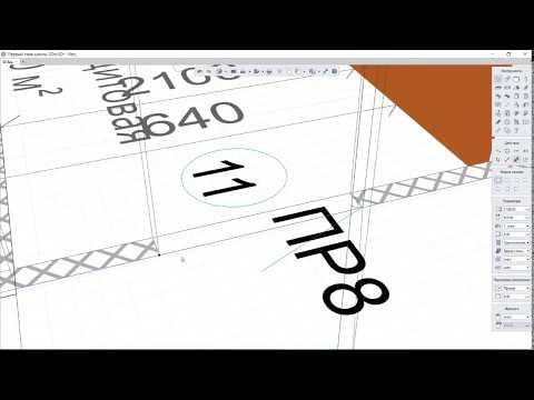 Архив 2D-чертежей в основании 3D-модели