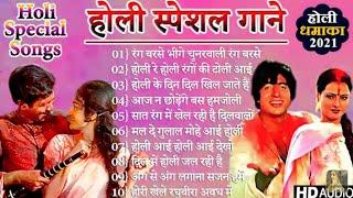 Holi Song | Non-Stop Holi Special Songs | Rang Barse Bheege Chunarwali Song | Bollywood Holi Songs