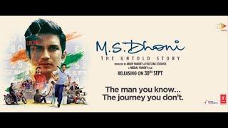 M.S. Dhoni - The Untold Story Full Movie   Sushant Singh Rajput, Disha Patani, Kiara Advani.