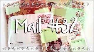 Входящие письма | Mail #32 | Nemilia