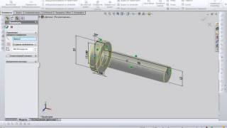 🔴 Урок SolidWorks №1 Построение Болта М12х50 с резьбой