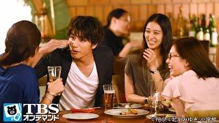 ついに、宮沢(中村蒼)のプロポーズを受けることを決意した未亜(武井咲)。...