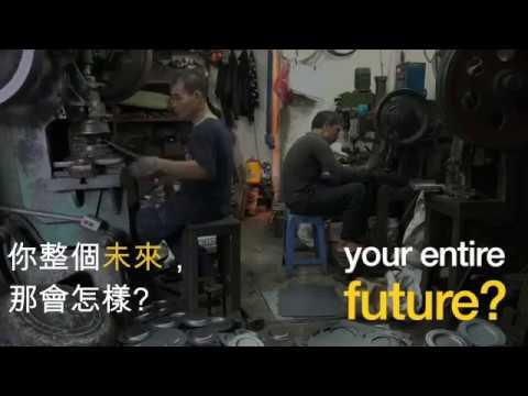 This is Debt Bondage (Cantonese subtitles)