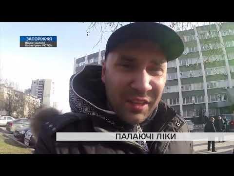 Телеканал TV5: Палаючі ліки